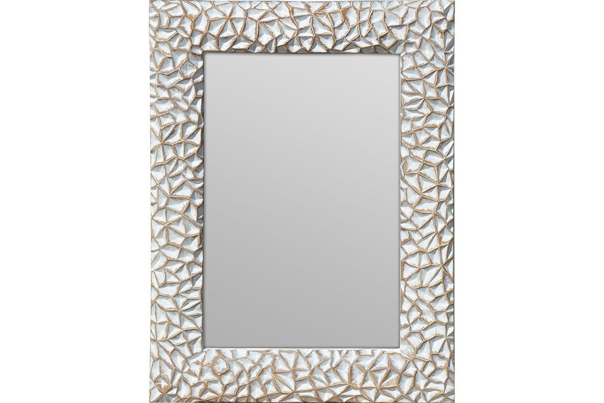 Zrcadlo Riza - II. třída