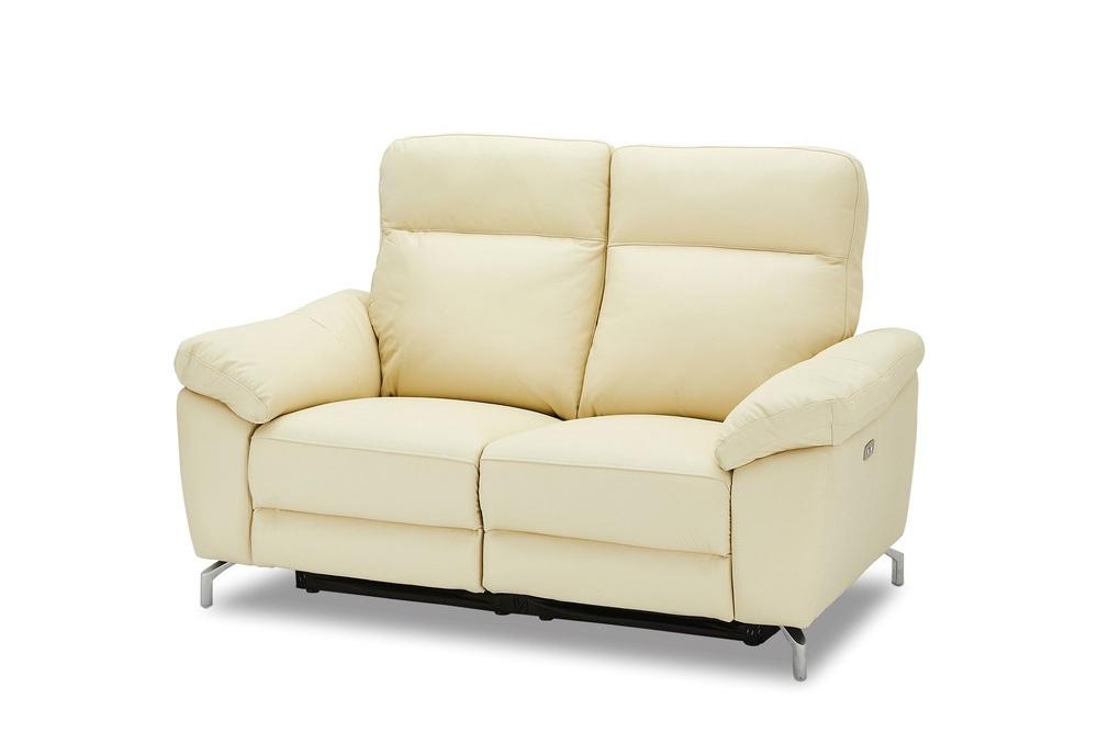 Furnistore Stylová 2-místná sedačka Abeeku, krémová