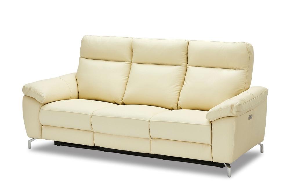 Furnistore Stylová 3-místná sedačka Abeeku, krémová